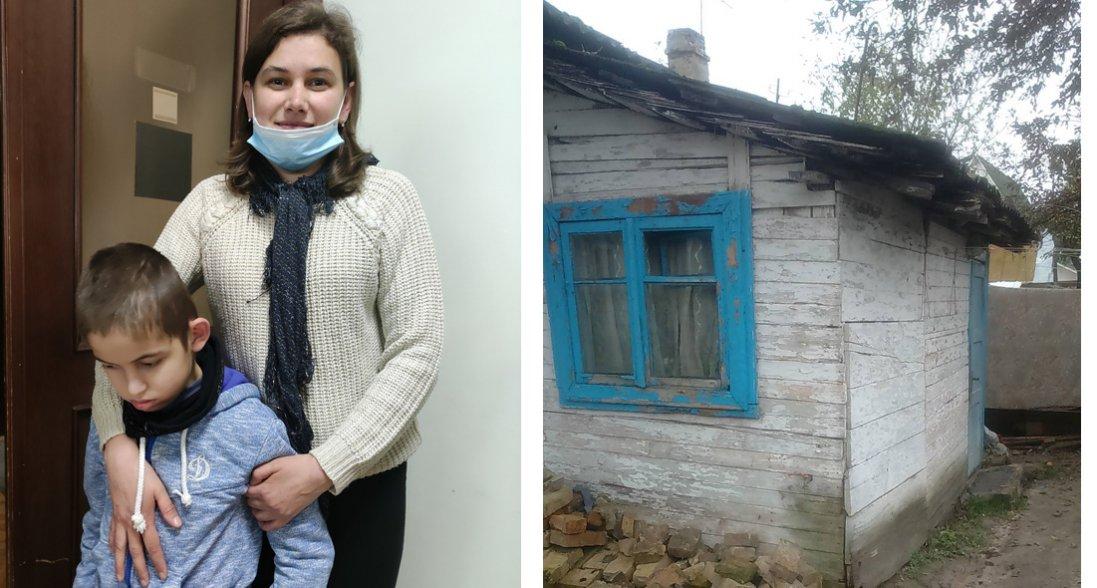 «У хліві – з паралізованою мамою і 2-річним сином-інвалідом». Як у Луцьку небайдужість влади змінює долю людей