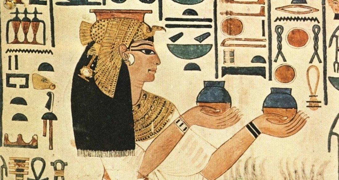 Хто ви в єгипетському гороскопі