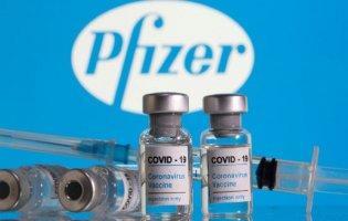 Вакцинація Pfizer: хто в Україні отримав перші щеплення