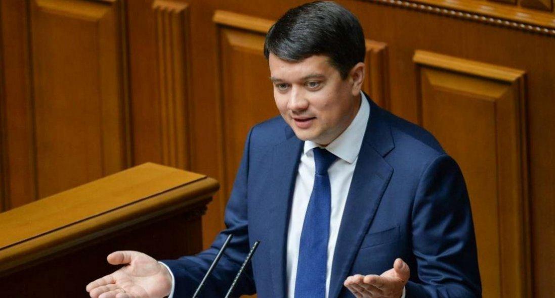 Волинь відвідає спікер Верховної Ради Дмитро Разумков