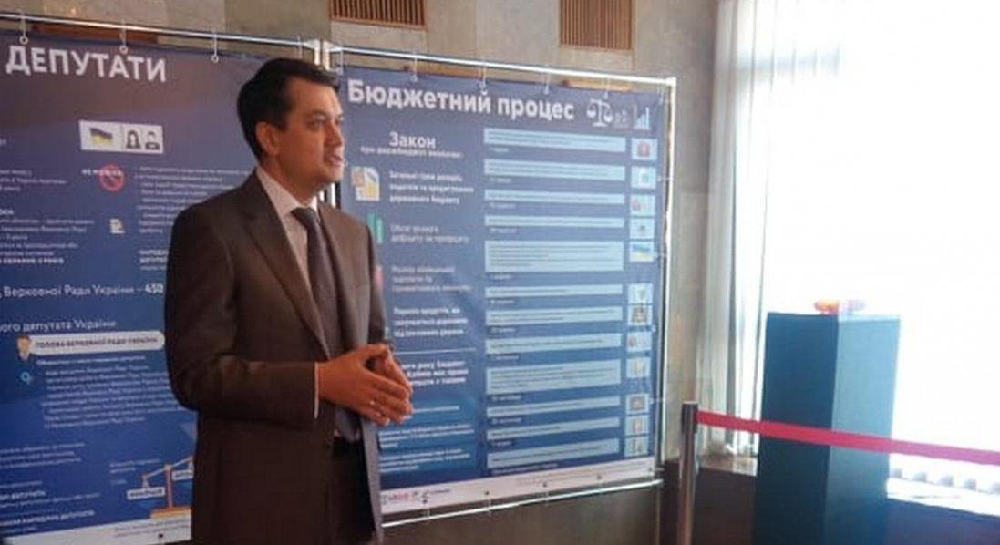 Разумков присоромив Тищенка за те, що той у розпал локдауну в Києві влаштував вечірку