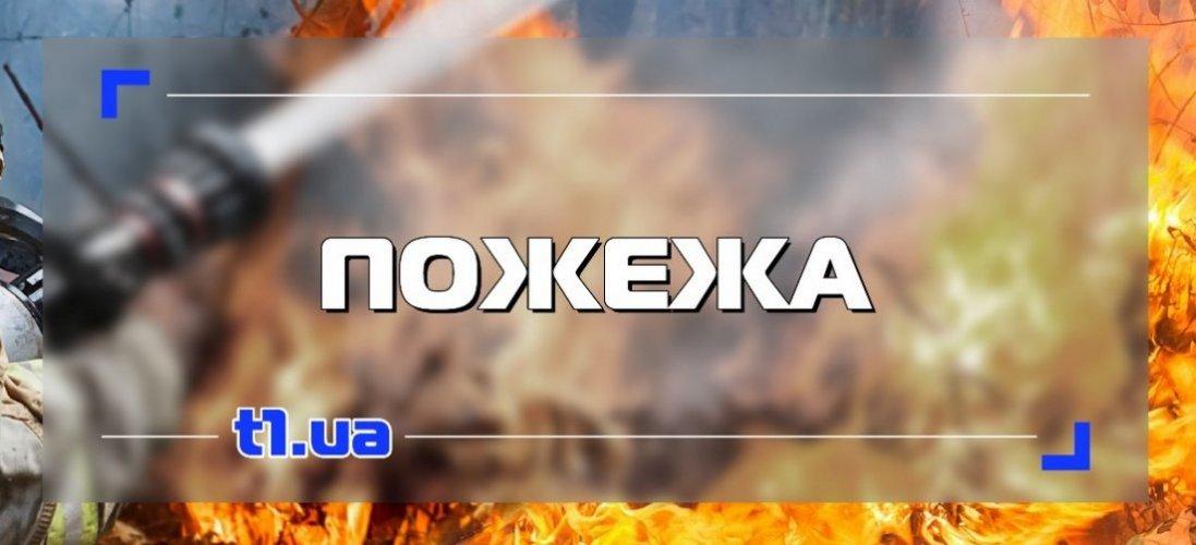 У пожежі в Луцьку загинуло троє людей: подробиці