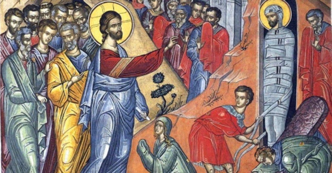 24 квітня: що не можна робити у Лазареву суботу