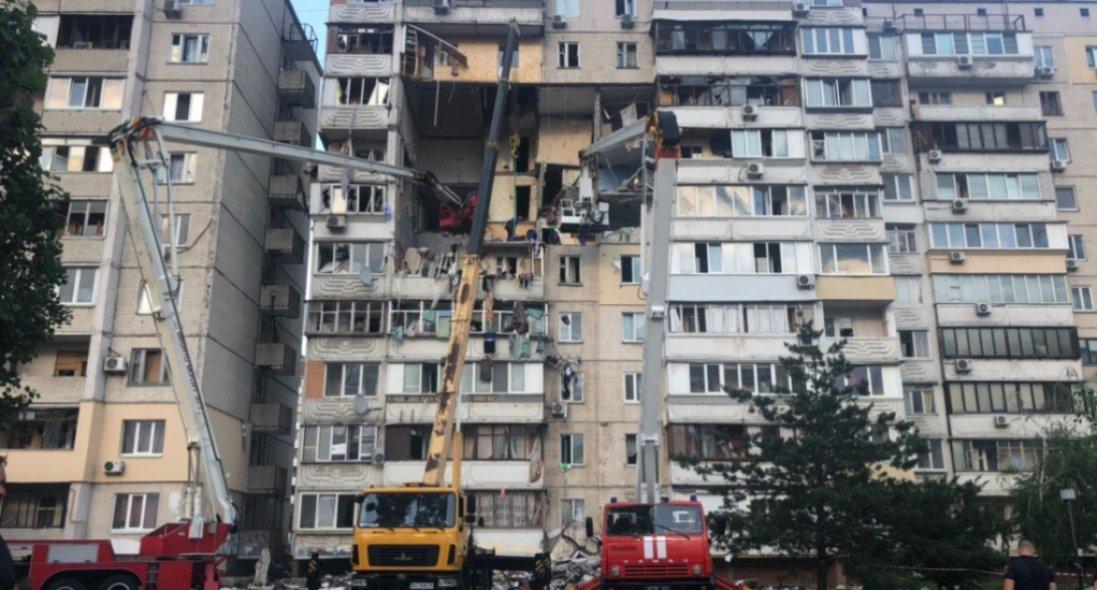 Вибух на Позняках: 5 посадовцям «Київгазу» повідомили про підозру