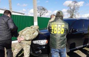 Прикордонника Луцького загону спіймали на хабарі у 68 тисяч
