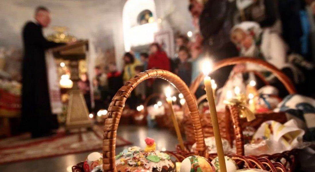 Коли у Луцьку святитимуть паски: розклад