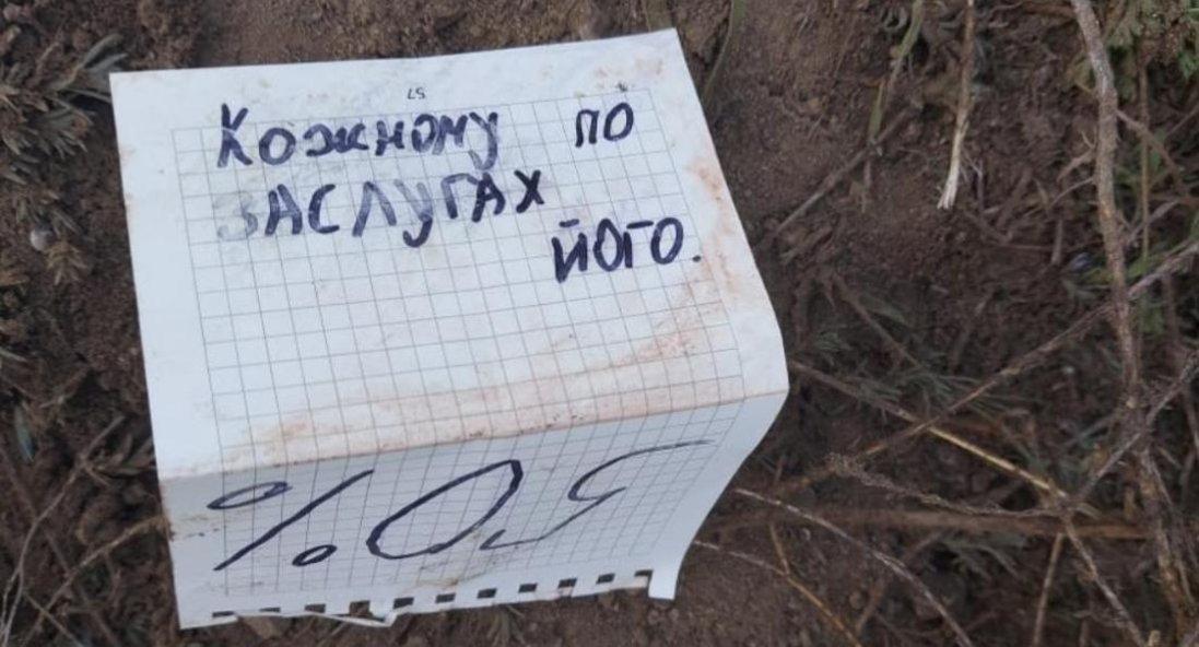 У Миколаївській області знайшли мертвого військового