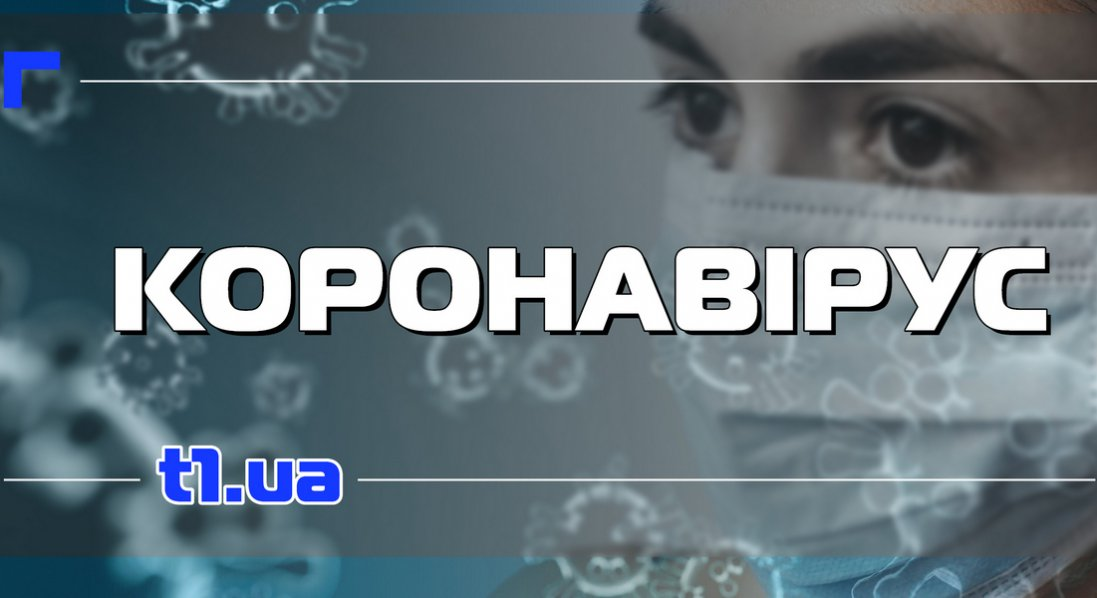 Коронавірус в Україні: нове зростання захворюваності