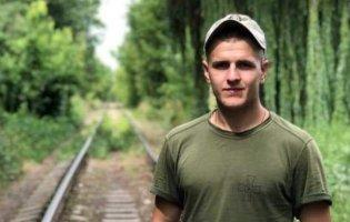 Відоме ім'я загиблого на Донбасі українського бійця