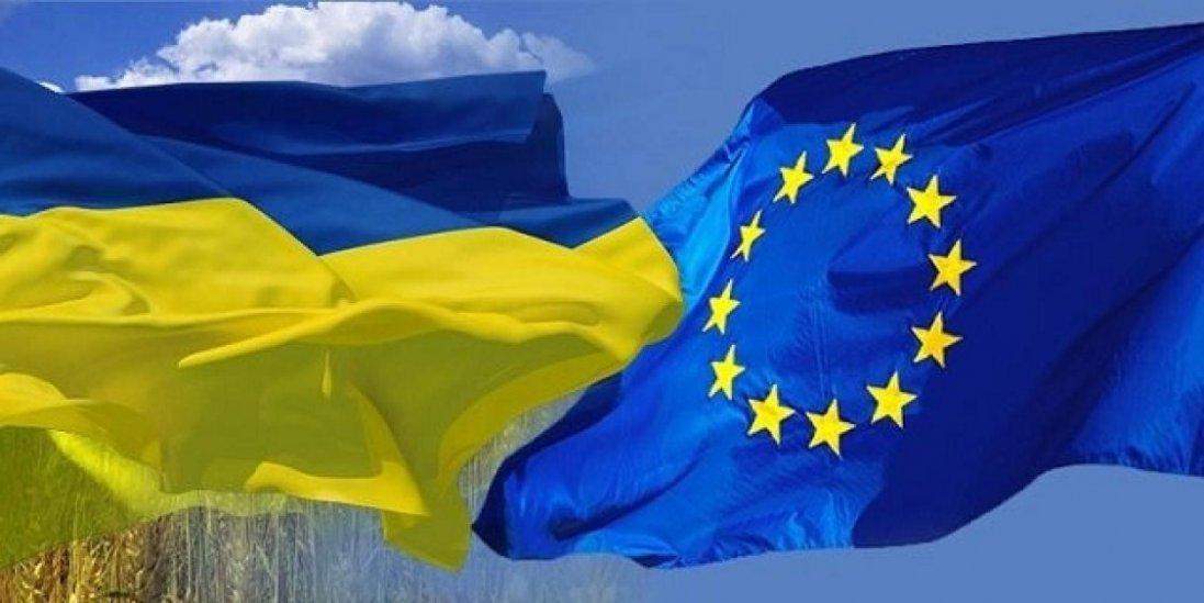 Концерти, конкурси, змагання: як у Луцьку відзначатимуть День Європи