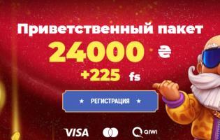 SlotoKing – казино онлайн Україна з новими розвагами