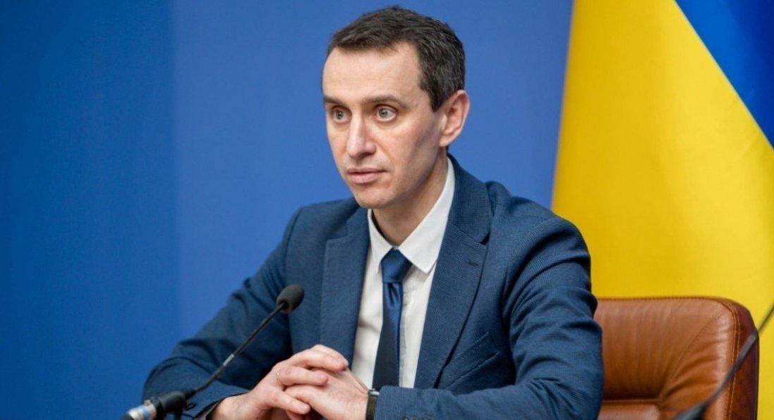 Вакцинують 5 млн українців за літо, - Ляшко розповів, що зробить, якщо стане міністром