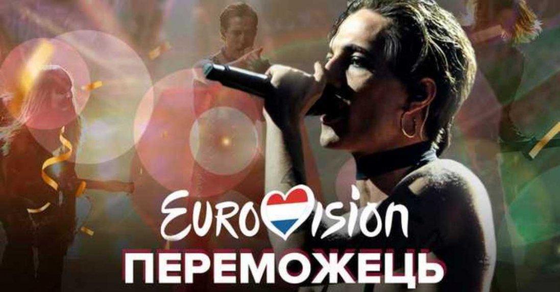 Євробачення-2021: перемогла Італія, Україна – на 5 місці