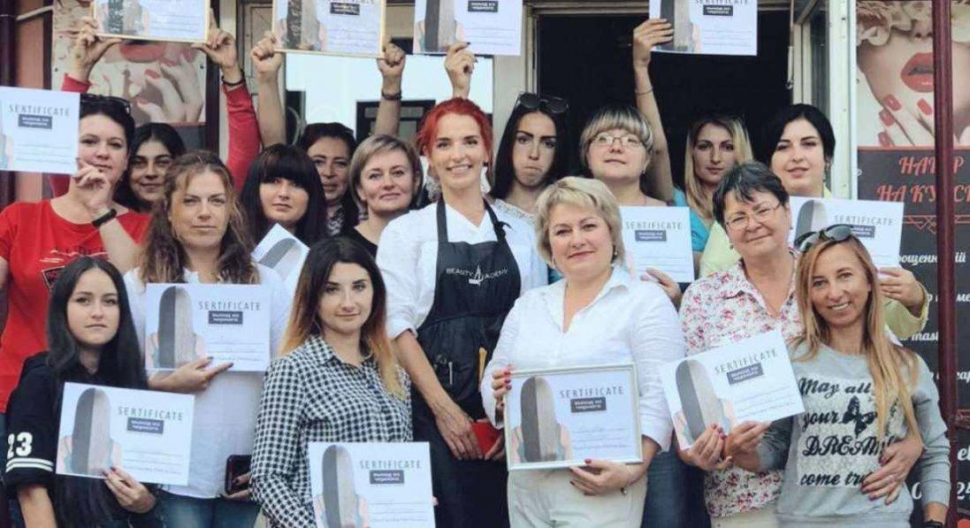 Масажист, візажист, косметолог: де в Луцьку організовують б'юті курси