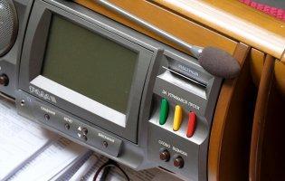 В Україні вперше нардепа судитимуть за кнопкодавство