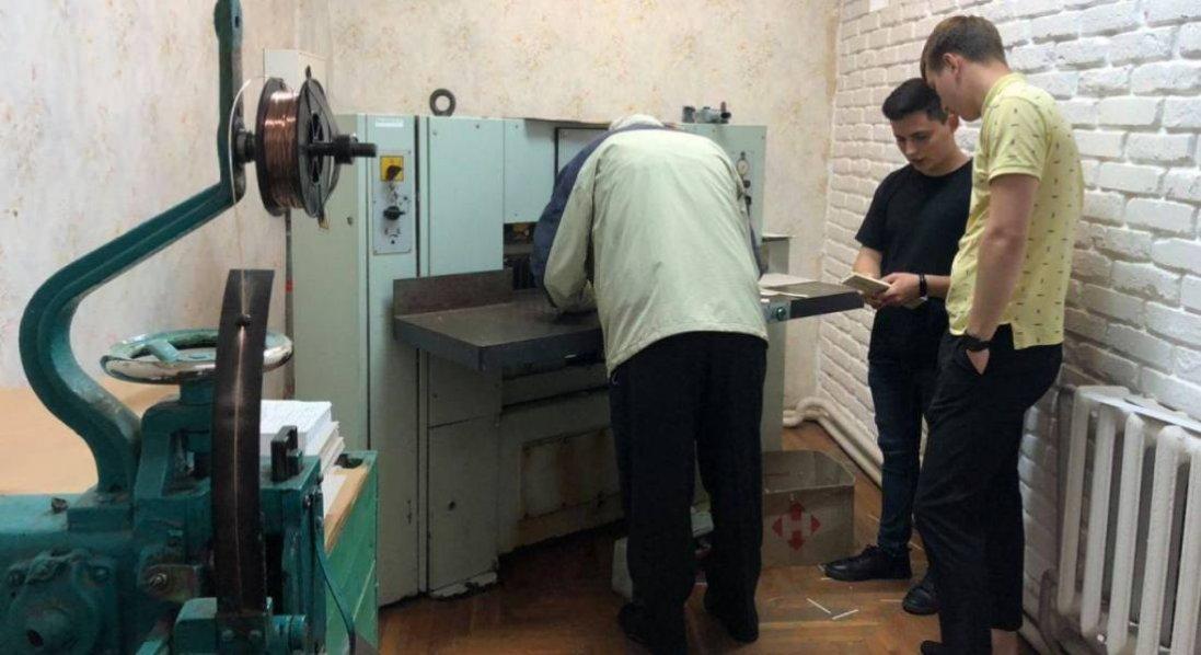 Робочі місця та оновлене обладнання: в Ківерцях друкарня виходить з кризи