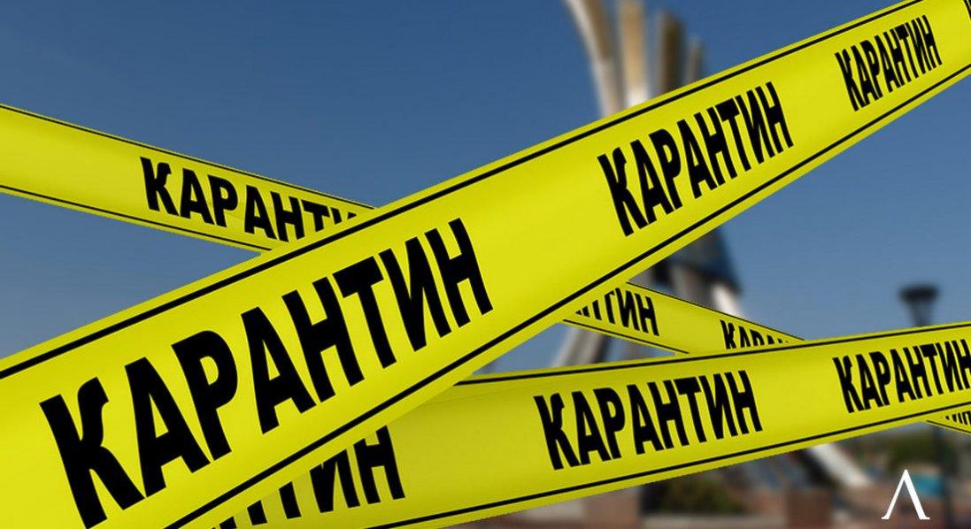 Усі регіони «жовті»:  МОЗ оновило перелік карантинних зон