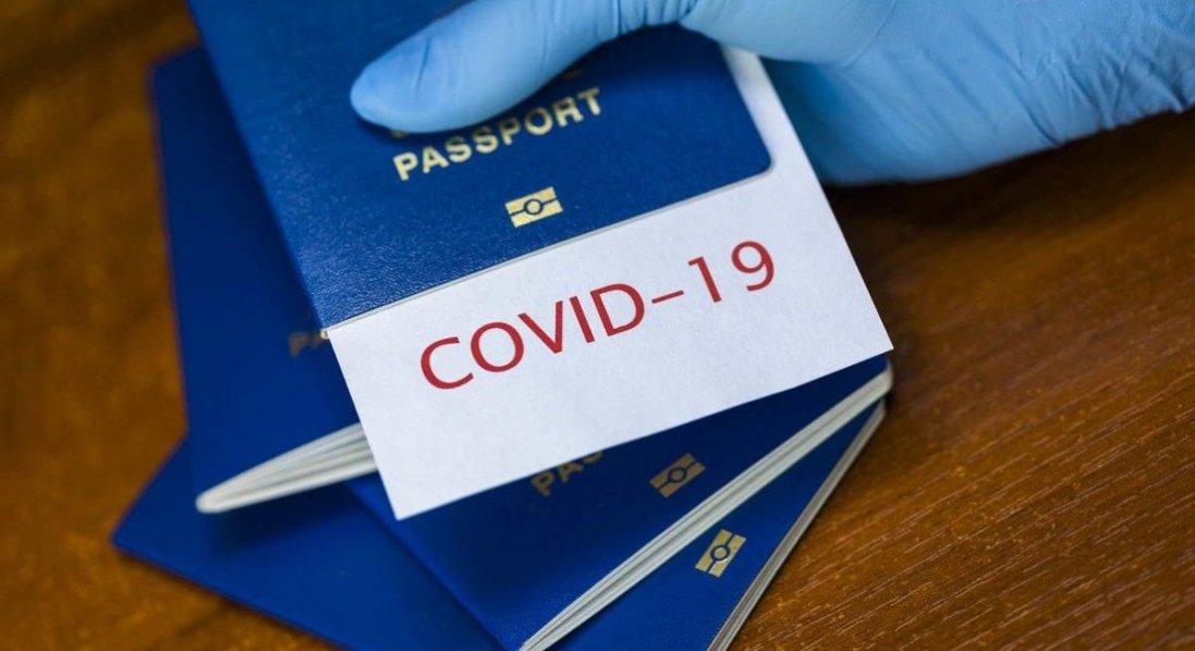 COVID-паспорти в Україні: назвали дату запуску