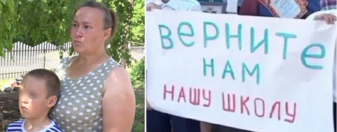 Просив відремонтувати школу: у Росії силовики звинуватили першокласника в участі у несанкціонованій акції протесту