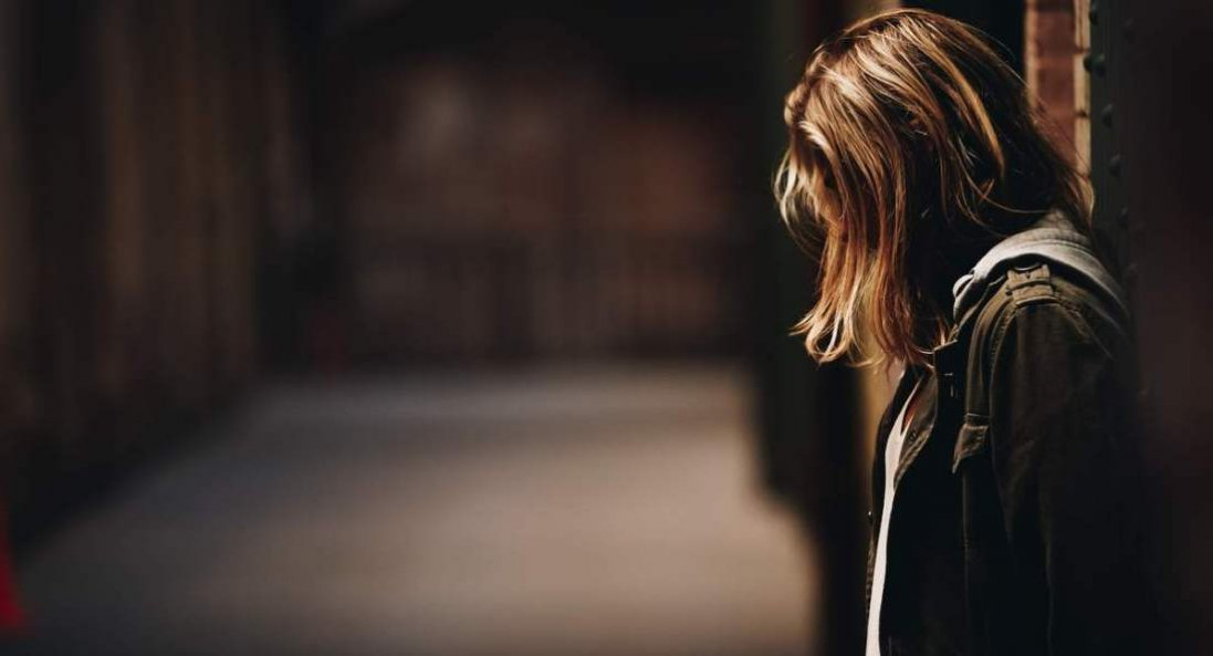 Что такое депрессия и как ее лечить?