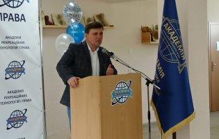 Голова Луцької райради привітав із річницею Академію рекреаційних технологій і права