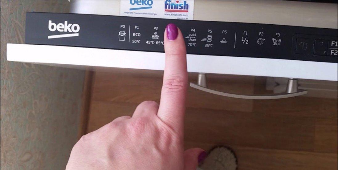 Посудомойка Беко: с заботой о покупателе