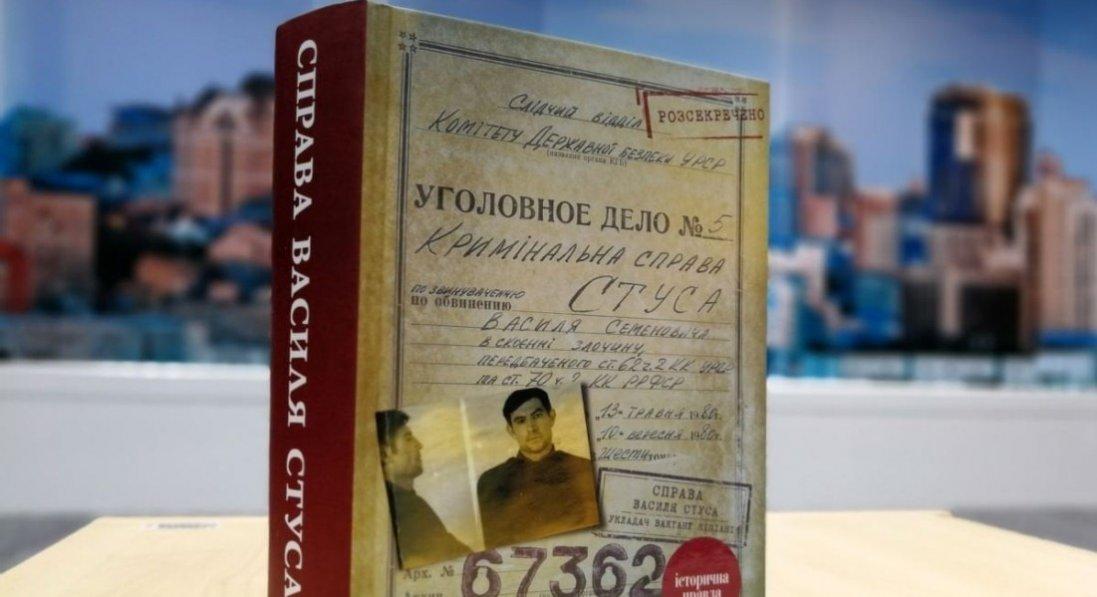 Справа Василя Стуса: Медведчук виплатить близько 300 тис грн «Вівату»