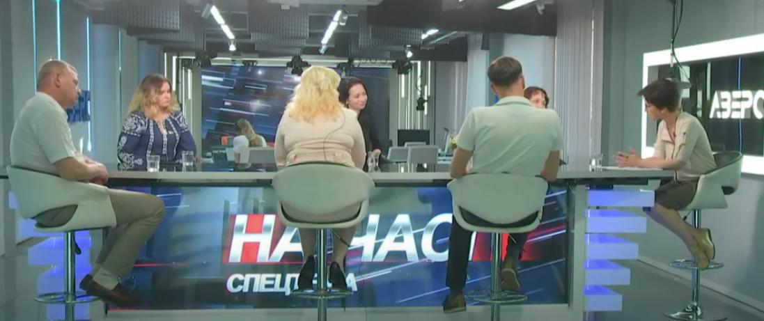 Депутати шести фракцій районної ради підводили підсумки сесії у прямому ефірі