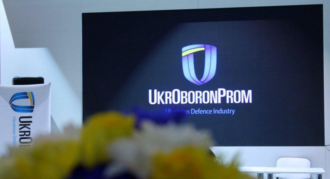 В Україні вироблятимуть патрони: завод створять разом з канадцями
