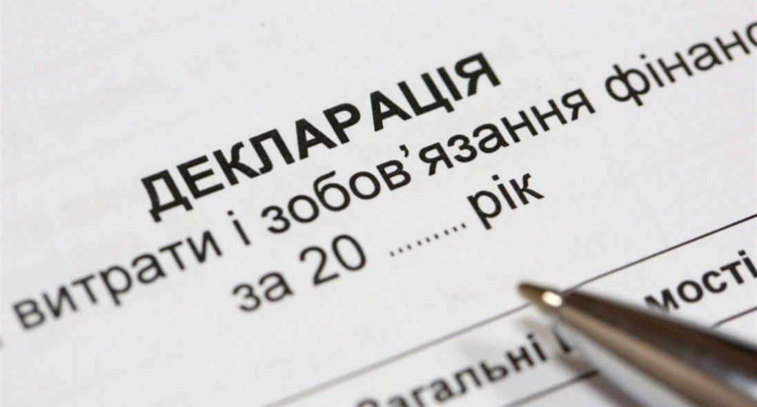 В Україні вводять «нульову декларацію»: що це означає