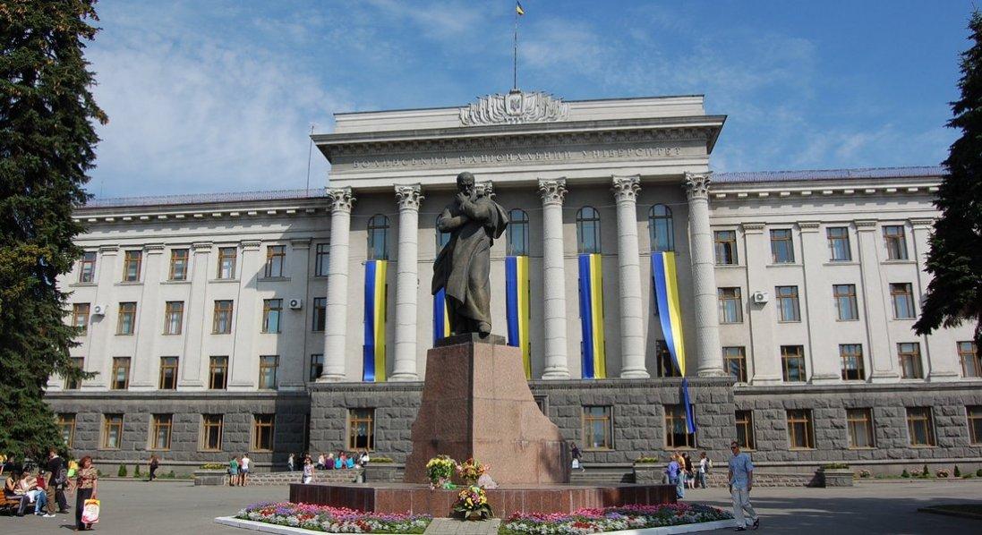Волинський виш – у списку 30-ти кращих навчальних закладів України