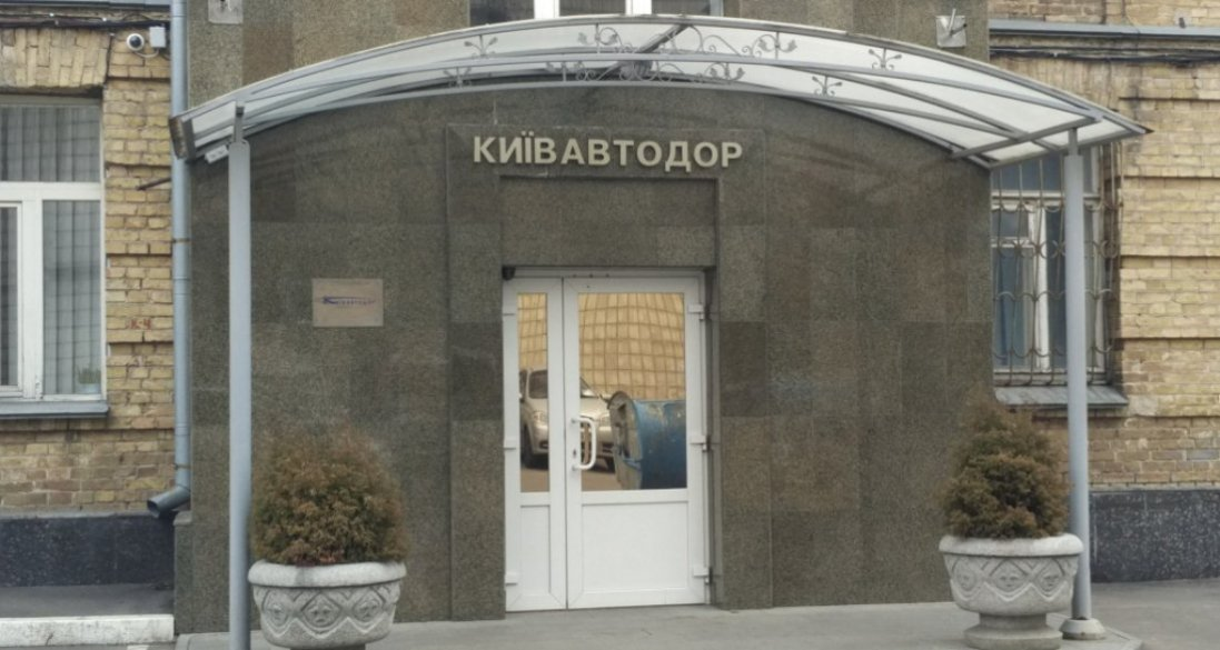 У «Київавтодорі» - обшуки