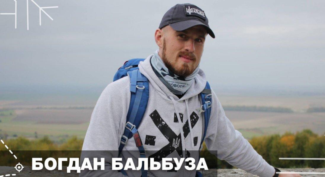 «Волинський спадок» посідає важливе місце в національно-патріотичному вихованні», - Богдан Бальбуза