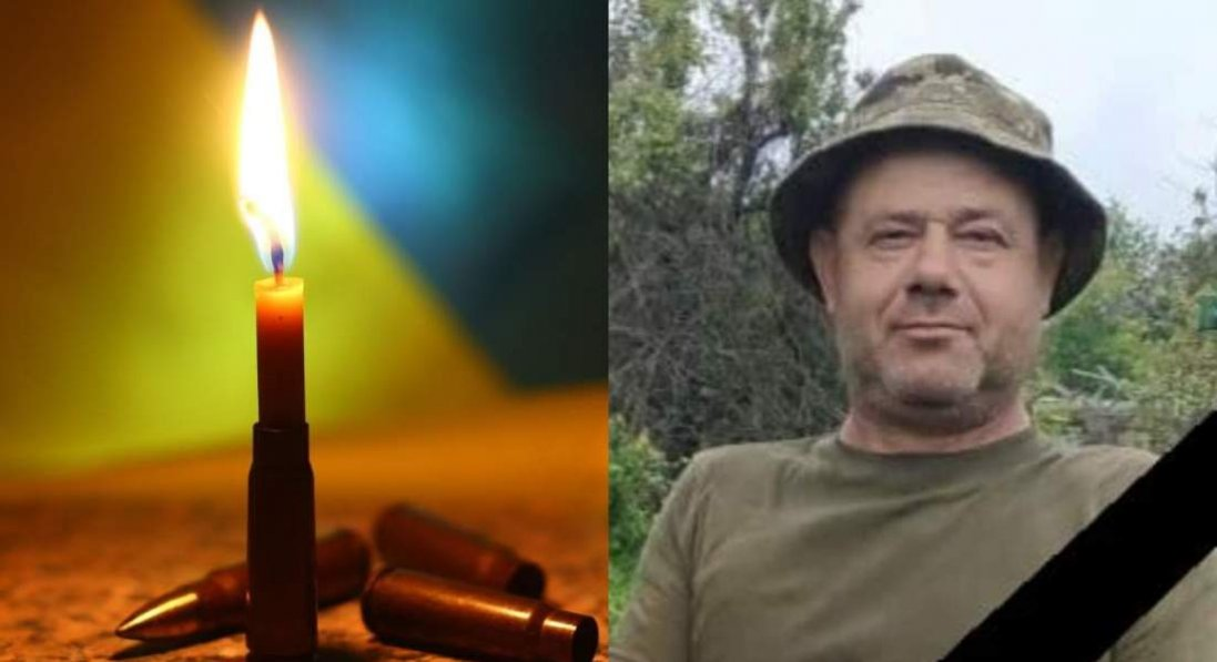 Відоме ім'я воїна, який загинув на Донбасі