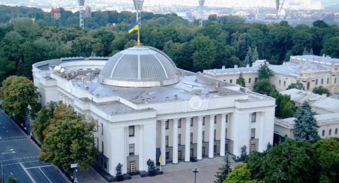 У ВРУ ухвалили закон, що запустить судову реформу та відновить роботу ВККС