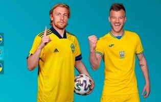 Україна вперше за свою історію вийшла в чвертьфінал чемпіонату Європи
