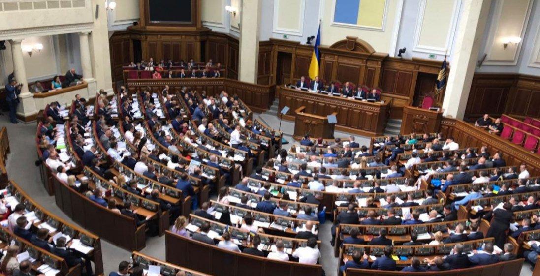 В Україні ухвалили закон про корінні народи