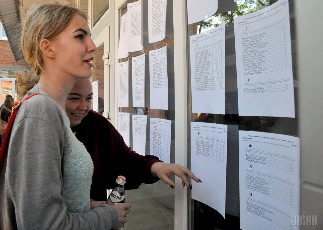 Вступна кампанія 2021: в Україні починається подача документів у ВНЗ