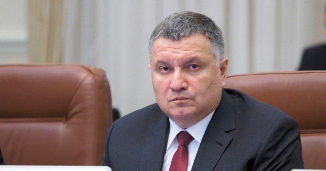 Народні депутати підтримали відставку Авакова
