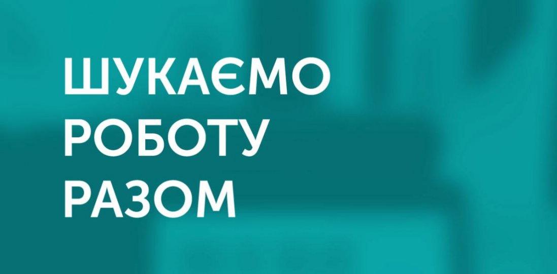 В Україні проведуть ярмарок вакансій для ветеранів та ветеранок