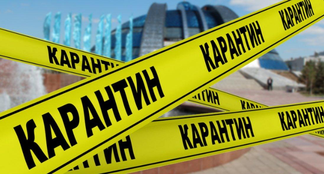 В Україні дві області не відповідають «зеленій» зоні карантину