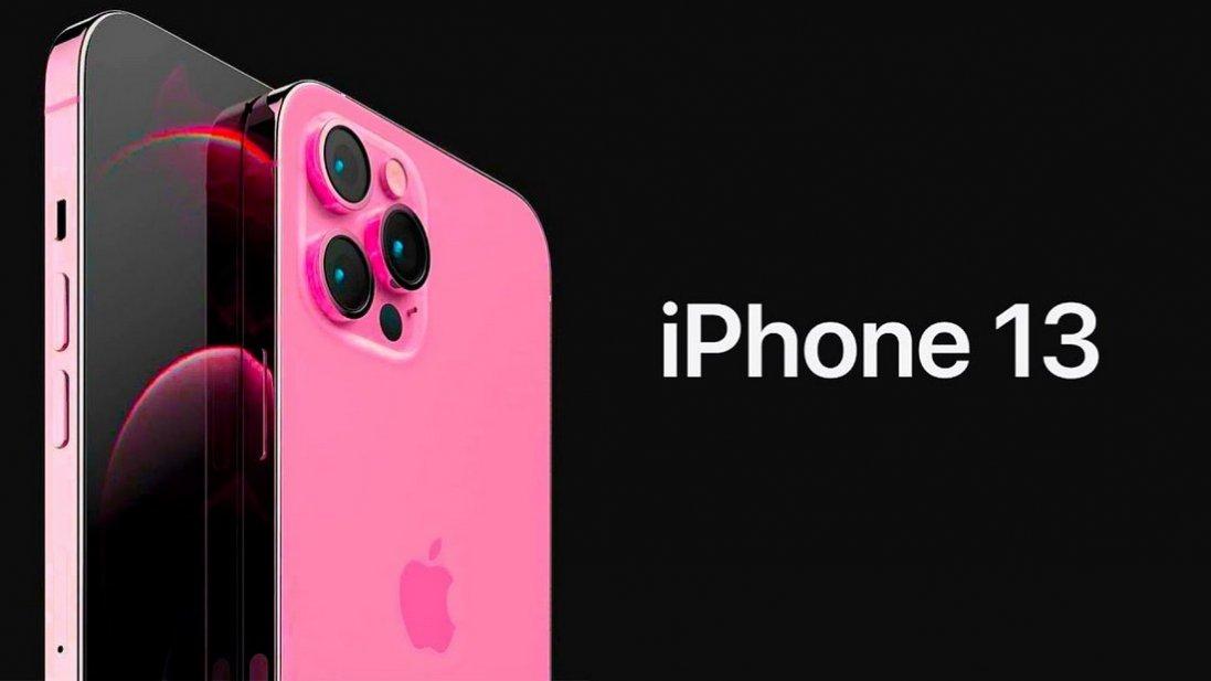 Родзинки нового IPhone 13 pro