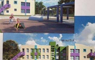 Тендер на будівництво садка у Струмівці - стартував