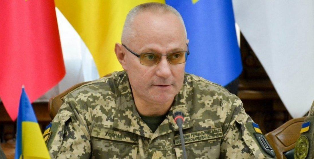 Зеленський звільнив головнокомандувача ЗСУ Хомчака