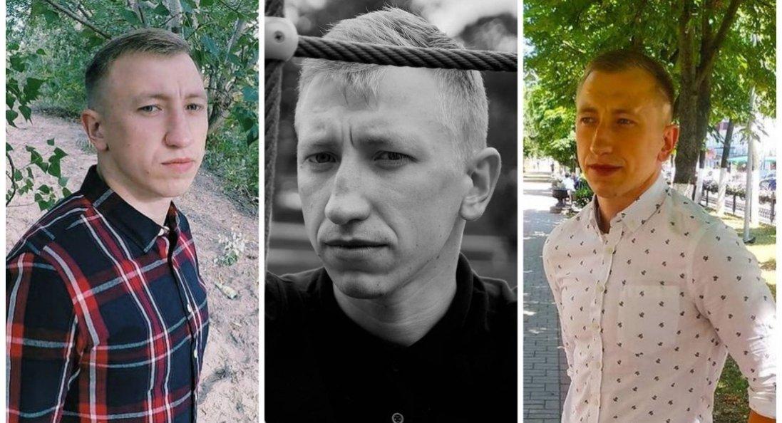 Вбивство білоруса Шишова в Києві: версії смерті