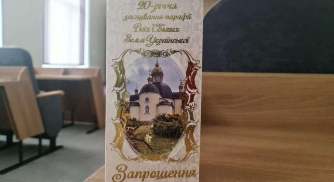 У селі Струмівка відбудеться святковий молебень