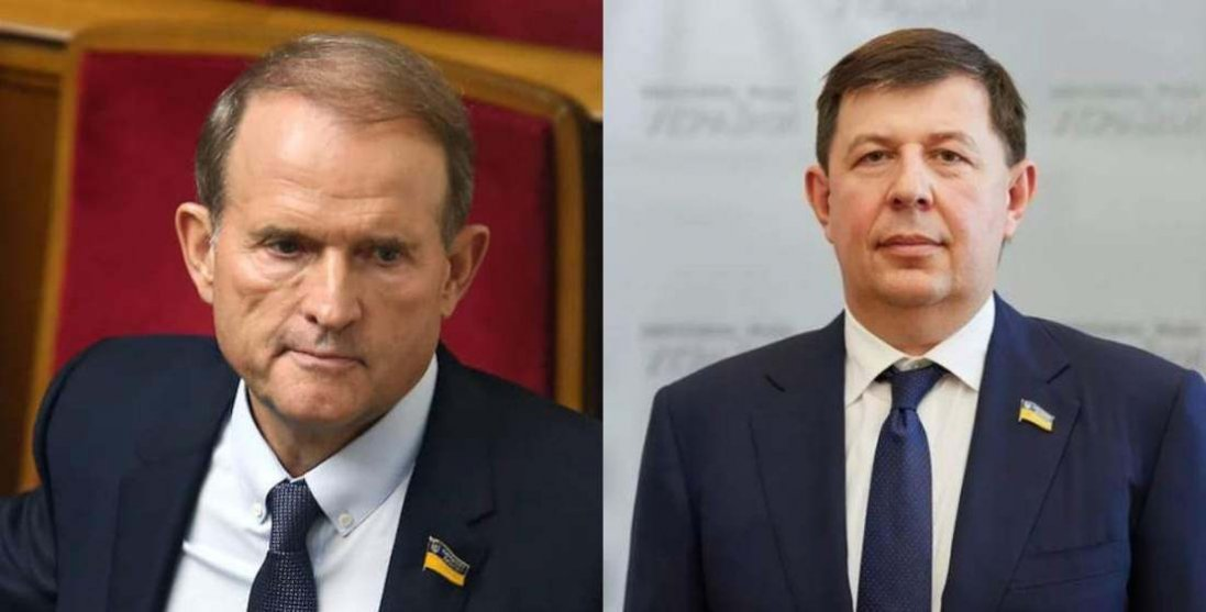 Справа Медведчука і Козака: правоохоронці завершили слідство