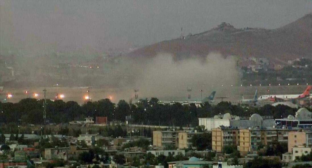 У Кабулі - новий вибух: є загиблі