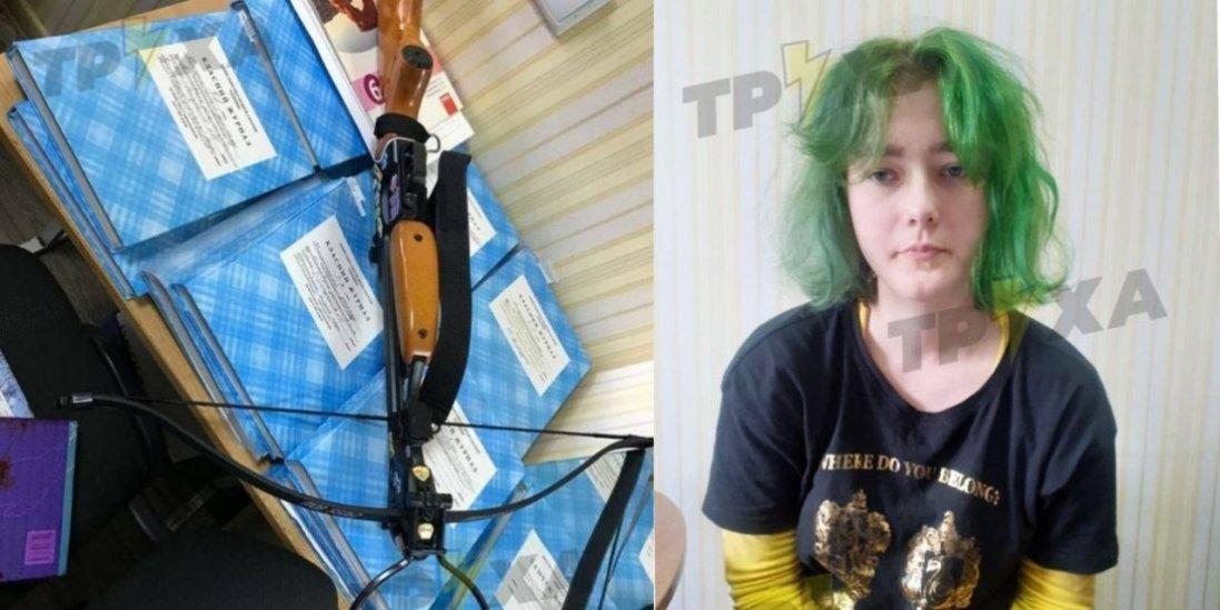 Стрілянина в школі Полтави: з'явилося фото дівчини