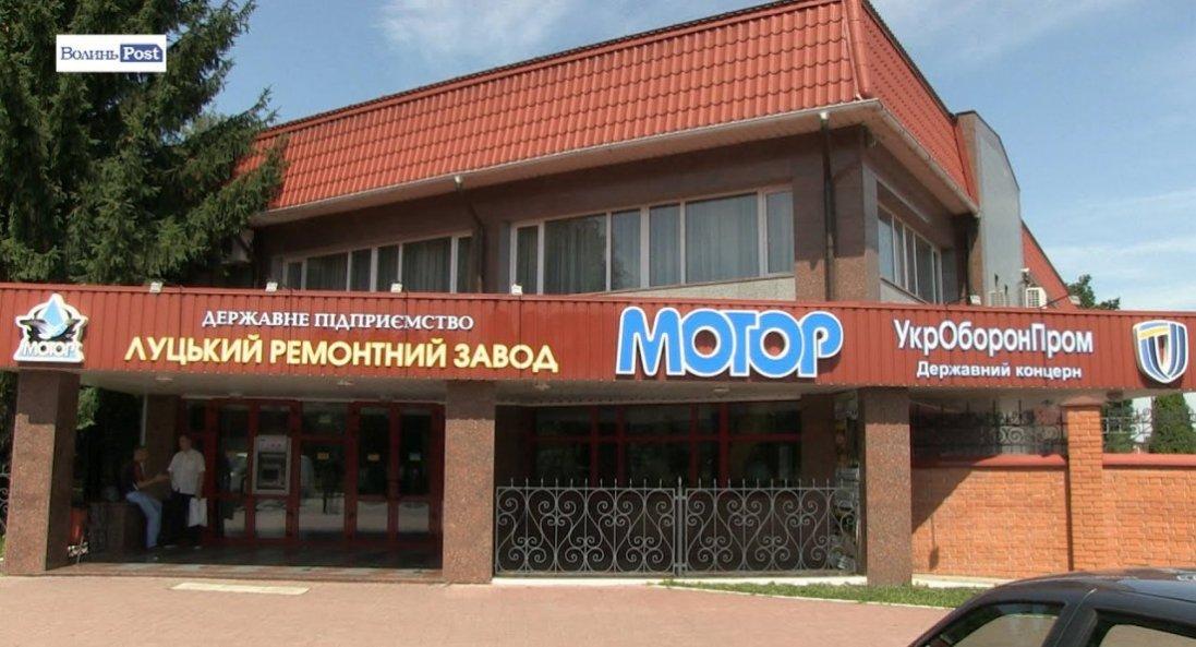 Працівники заводу «Мотор» третій місяць повноцінно не працюють